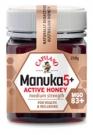Capilano Высоко Био-активный Мёд Манука MGO83+, 250г, о.Тасмания, сделан пчелами, Австралия