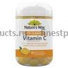 Nature's Way Витамин С апельсиновый взрослым для усиления иммунитета, 120 пастилки, Австралия