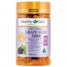 HC Органик Ресвератрол из виноградных косточек,  оптимальный для сосудов и сердца 58000 мг х 200к, Австралия
