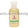 GALIA Органик масло массажное для детей и взрослых, 125мл, Австралия