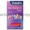 Ostelin Витамин D (D3) жидкий для детей c 6 мес. до 12 лет, 20мл, Австралия