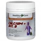 HealthyCare Ультра Кальций плюс Витамин Д, 150т. Австралия