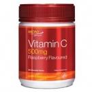 MicroGenics Премиум Витамин