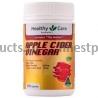 Яблочный Уксус в капсулах для похудения и омоложения, 120 капсул, Австралия