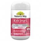 Nature's Way Железо+Витамин С, витамины для детей от 4-х лет, 50 жев.табл., Австралия