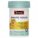 SWISSE Детские Мультивитамины c вит.С для иммунитета 60шт.жев.,Австралия.,