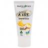 Органик Натуральная Детская Зубная паста без флуоридов 50г, Австралия
